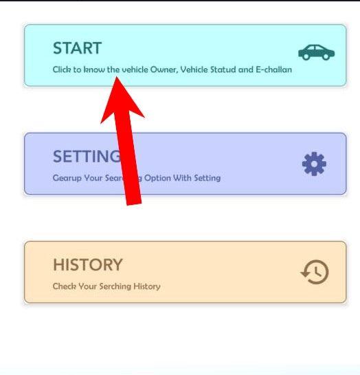 गाड़ी नंबर से मालिक का नाम पता करें गाड़ी नंबर से मालिक का नाम  गाड़ी नंबर से मालिक का नाम कैसे पता करें  गाड़ी नंबर से मालिक का एड्रेस कैसे पता करें  गाड़ी नंबर से मालिक का नाम online