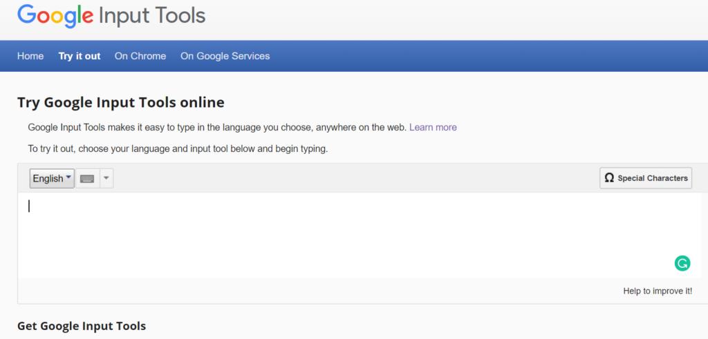 Google क्या है और इसको किसने बनाया