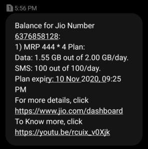 Jio का Balance और Data कैसे चेक करे~ 3 आसान तरीके