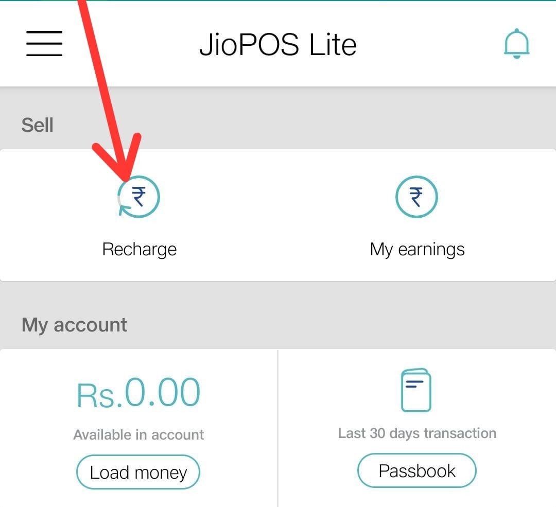 jio pos lite app kya hai jio pos lite app download free jio pos app earn commission