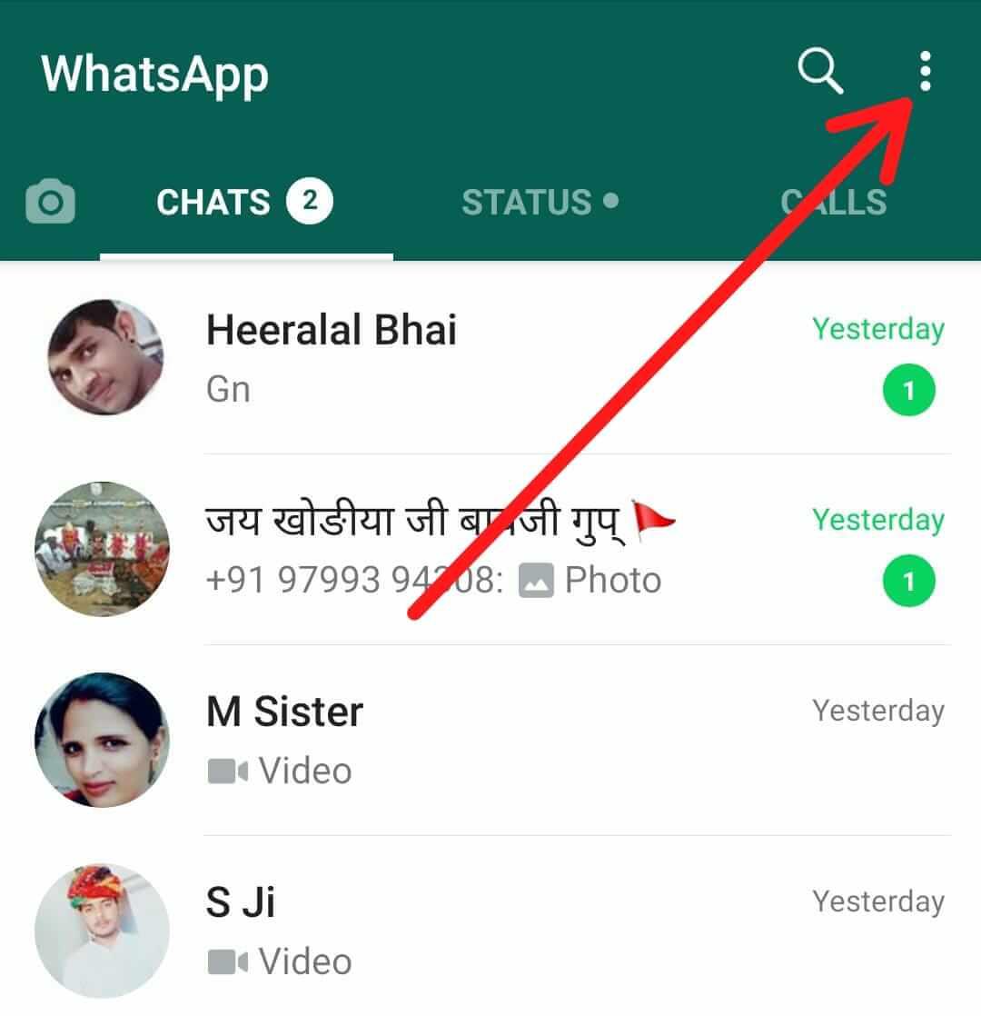 Whatsapp पर Password Lock कैसे लगाए