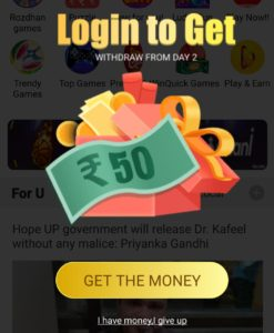 RozDhan App से पैसे कैसे कमाए  mobile se paise kaise kamaye 2020 roj paise kaise kamaye freecharge se paise kaise kamaye earn money app se paise kaise kamaye
