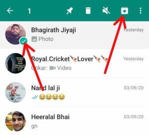 Whatsapp Chat Hide कैसे करें Whatsapp Chat Lock कैसे करें how to hide whatsapp chat whatsapp hide karne ka tarika whatsapp group hide kaise kare Whatsapp chat lock kaise karen whatsapp chat lock whatsapp chat hide kaise kare