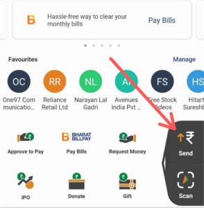 BHIM App क्या हैं bhim app customer care number upi kya hai bhim app ki jankari bhim app in hindi bhim app registration