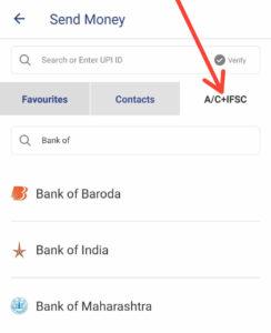 BHIM App क्या हैं how to use bhim app in hindi bhim app wiki bhim app for windows