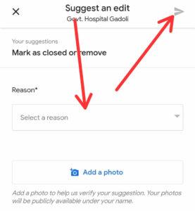 Google Map पर अपने घर या दुकान का Address Location कैसे डालें Google Map पर अपना नाम कैसे डालें Google Map पर Photo कैसे डालें Google Map पर Location कैसे Change करें Google Map से अपना Address कैसे हटाएँ