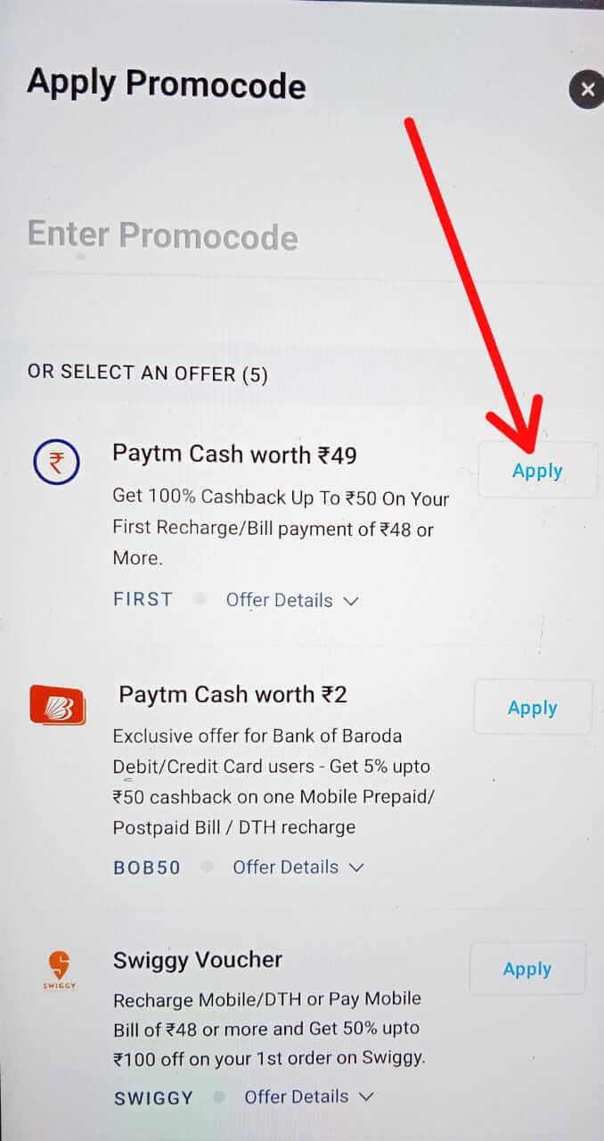 Paytm से Recharge कैसे करें Paytm से Recharge करने पर Cashback कैसे मिलता हैं Paytm से Mobile Recharge कैसे करें Paytm से DTH Recharge कैसे करें Paytm से Recharge करने के फायदे