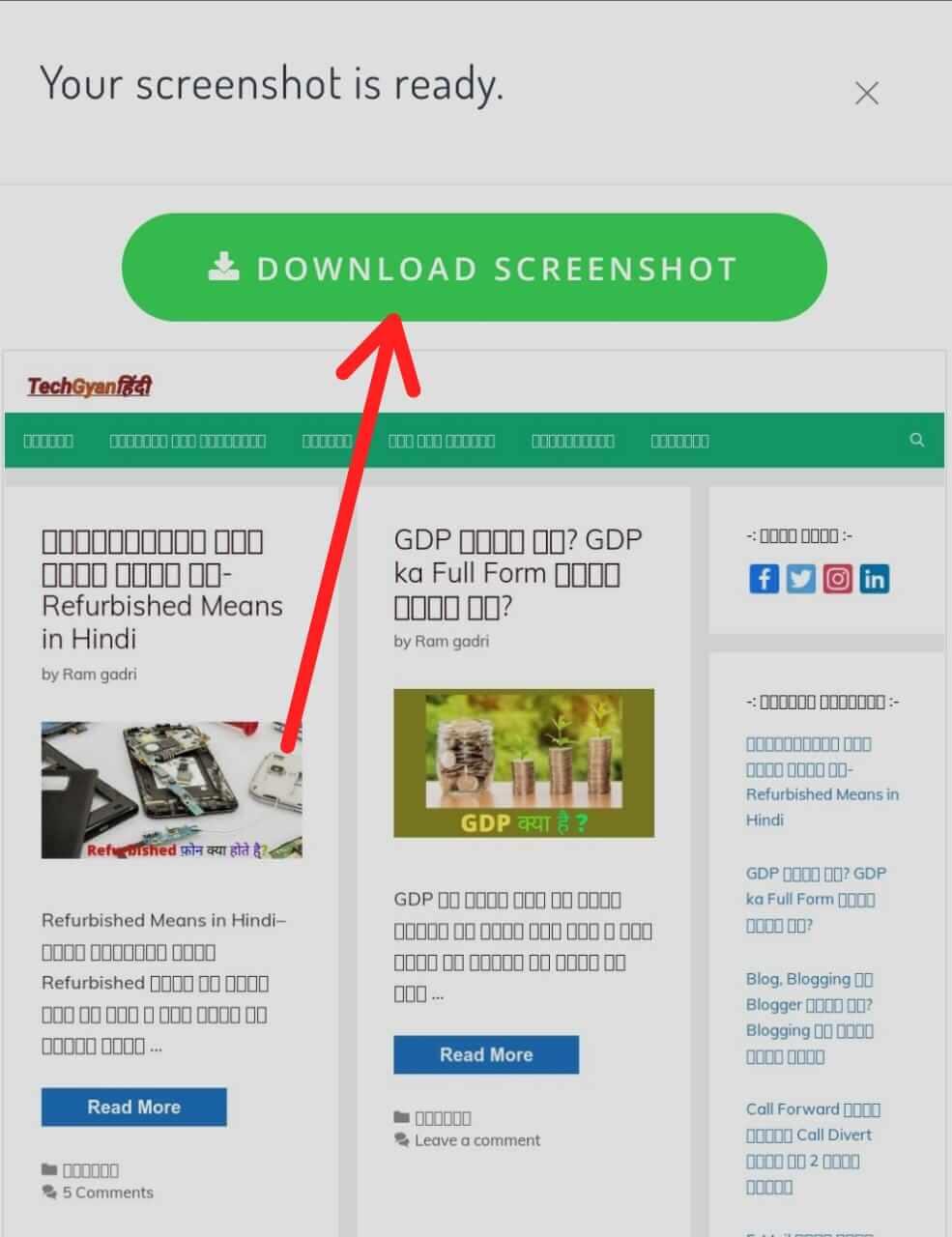 Jio Phone में Screenshot कैसे लें Jio Phone में Screenshot लेने का तरीका Jio Phone में Screenshot कैसे मारे Online Screenshot लेने वाली वेबसाइट क्या Online Screenshot लेना बिलकुल फ्री हैं