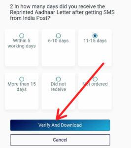 आधार कार्ड कैसे डाउनलोड करें आधार कार्ड डाउनलोड करने का तरीका Enrolment ID से आधार कार्ड कैसे निकाले Mobile Number से आधार कार्ड कैसे निकालें ऑनलाइन आधार कार्ड कैसे निकाले