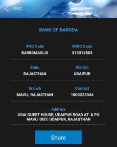 IFSC Code कैसे पता करें ifsc code क्या होता हैं बैंक नाम से ifse code कैसे पता करे Bank का Ifsc Code कैसे निकालें Ifsc Code से Bank ब्रांच कैसे पता करें