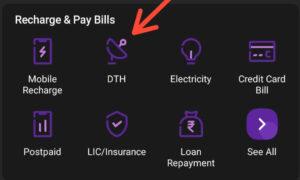 Phonepe से Recharge कैसे करें Phonepe से Mobile Recharge कैसे करें Phonepe से DTH Recharge कैसे करें PhonePe से Electricity Bill कैसे Pay करें PhonePe से Balance कैसे डालें