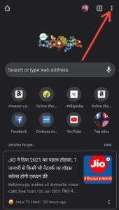 एक Number से दो Mobile में Whatsapp कैसे चलाये~ 2021