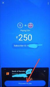 Google Pay से Recharge कैसे करें Google Pay से Recharge करने का तरीका Google Pay से Mobile Recharge कैसे करें Google Pay से DTH Recharge कैसे करें Google Pay से Electricity Bill कैसे Pay करें