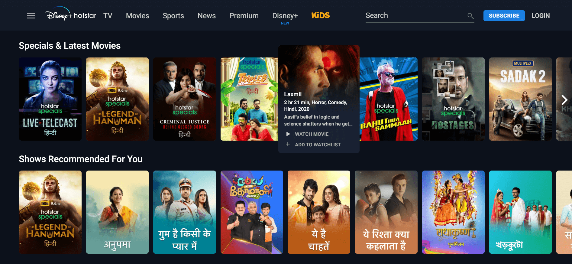 Online Movie कैसे देखें Jio Phone में Online Movie कैसे देखें new release film कैसे देखे Online Movie देखने वाला App Website से Online Movie कैसे देखें