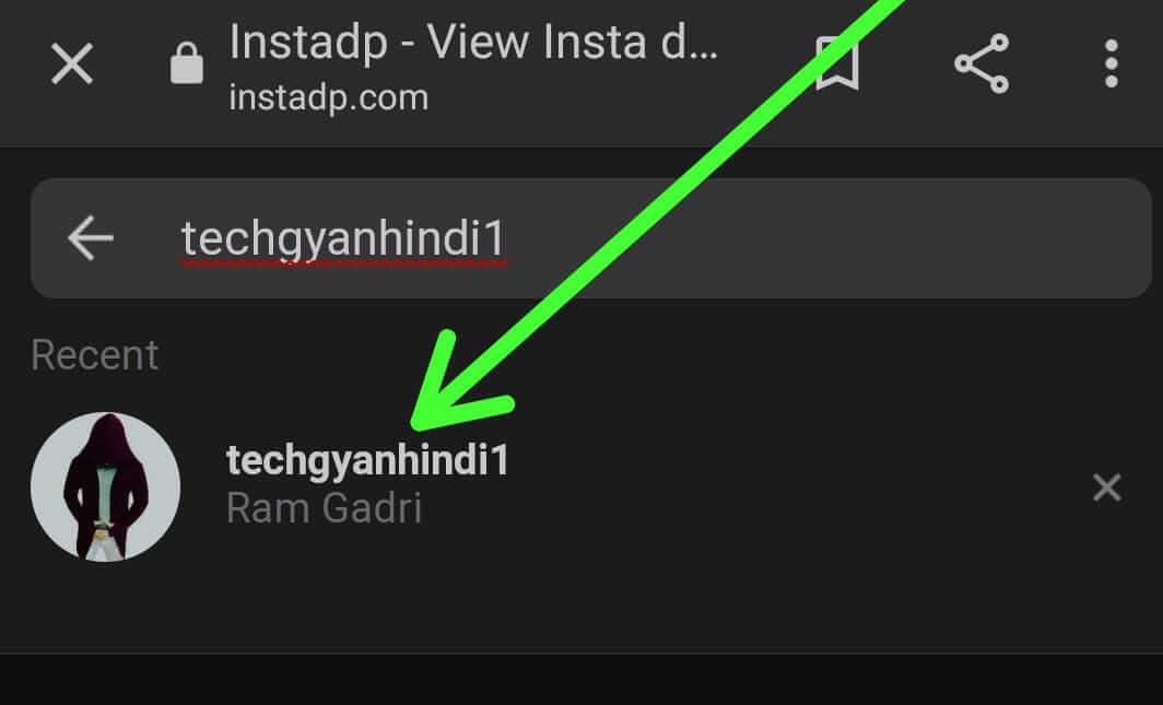 Instagram Profile Picture Full Size में कैसे देखें Inatagram की dp कैसे download करें Instagram dp full size में कैसे देखें instagram पर किसी की भी Dp कैसे देखें How to Download instagram dp in hindi
