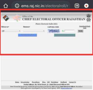 Voter List में अपना नाम कैसे देखें Voter List में अपना नाम कैसे चेक करें Voter list में नाम चेक करने का तरीका मतदाता सूची में अपना नाम कैसे देखें ग्राम पंचायत की वोटर लिस्ट कैसे निकालें