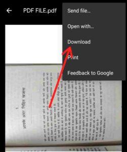 Photo को PDF कैसे बनायें Image को PDF कैसे बनायें Photo को pdf में कैसे Convert करें पीडीऍफ़ (PDF) क्या हैं? PDF File कैसे बनायें