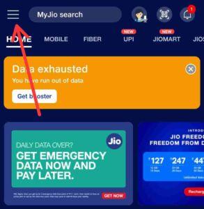 Jio सिम में Data Loan कैसे लें 2021~ My Jio App से