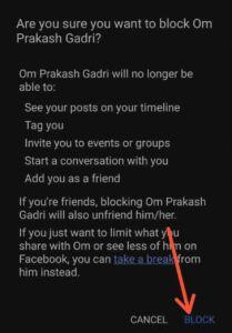 Facebook ID Block कैसे करें Facebook पर किसी को Block कैसे करें Facebook पर Unblock कैसे करें Facebook Id Block करने का तरीका Facebook पर खुद को Unblock कैसे करें
