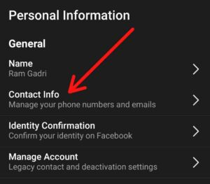 Facebook पर अपना Number कैसे छुपाए Facebook पर अपनी Email Id कैसे छुपाएं Facebook पर अपना नंबर हाईड कैसे करें Facebook Lite पर अपना नंबर कैसे छुपाएं Facebook Number पर Privacy कैसे लगाएं