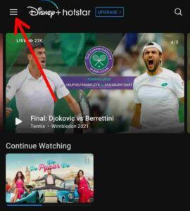Hotstar से Movie और Video कैसे डाउनलोड करें Hotstar से Video डाउनलोड करने का तरीका Hotstar से Movie या Video डाउनलोड करने वाला App Hotstar से Video कैसे Download करें Hotstar से Movie कैसे Download करें