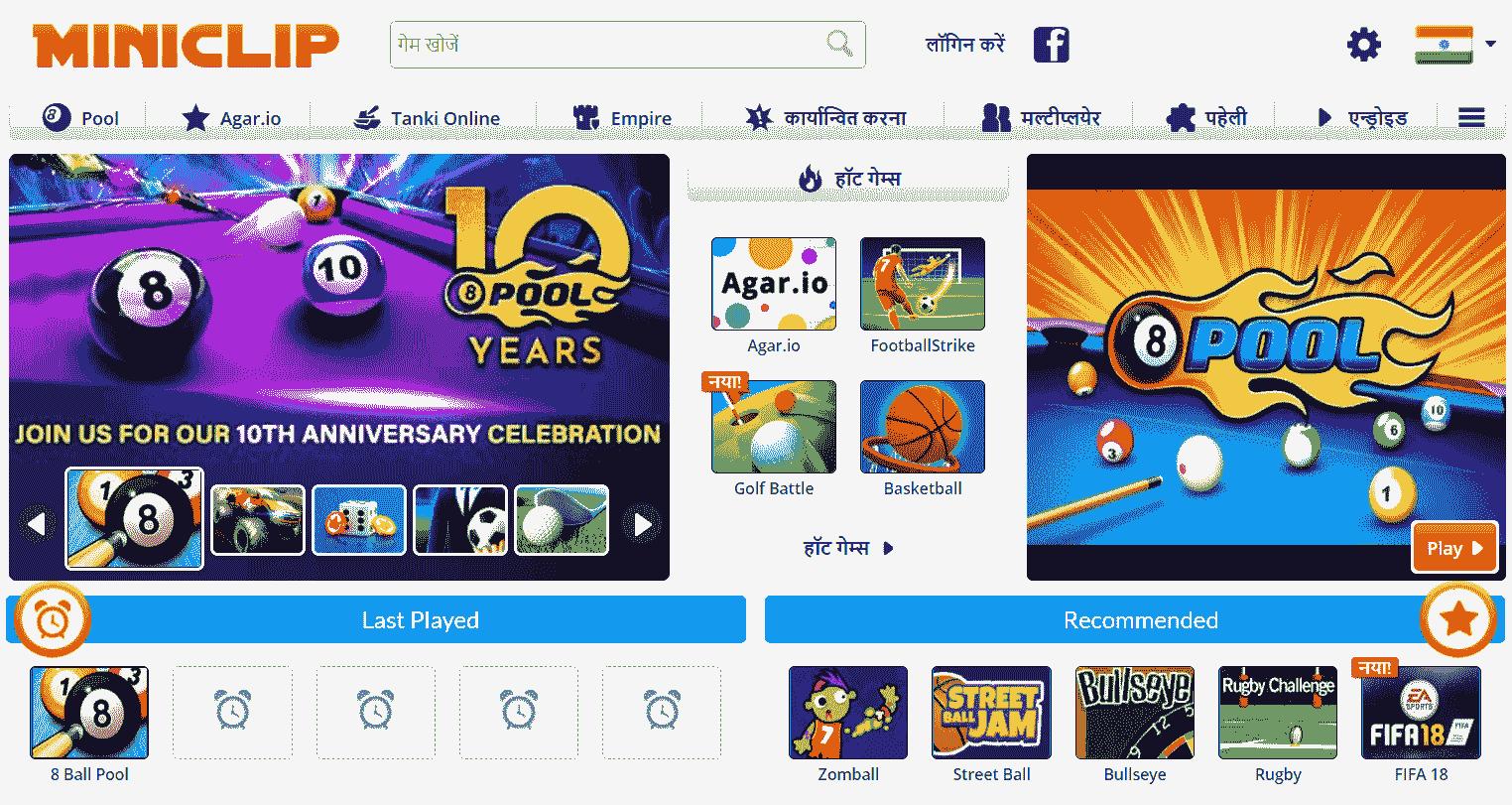 Online Game कैसे खेलें Best Online Gaming Websites गूगल पर गेम कैसे खेलें बिना डाउनलोड किये गेम कैसे खेले ऑनलाइन फ्री में गेम कैसे खेलें