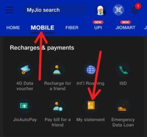 Jio Number की Call Detail कैसे निकालें Jio Sim की Call Detail कैसे निकालें Jio Call Details किसी दूसरे नंबर की कॉल डिटेल कैसे निकालें जिओ कॉल डिटेल ऑनलाइन चेक