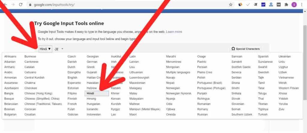 Computer में हिंदी Typing कैसे करें Laptop में हिंदी Typing कैसे करें Best Hindi Typing Tool Google Input Tool Extension से हिंदी टाइपिंग कैसे करें? Computer में हिंदी टाइपिंग करने का तरीका