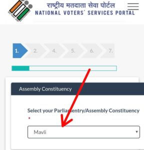 Online Voter ID Card कैसे बनायें Mobile से Voter id card कैसे बनायें Voter Id Card बनवाना हैं Voter ID Card Apply Online Voter ID Card के क्या लाभ हैं
