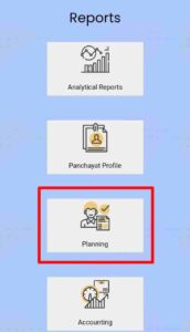 ग्राम पंचायत में हुए कार्यो का विवरण कैसे देखें Gram Panchayat Work Details ग्राम पंचायत में कितना पैसा आया ग्राम पंचायत के खर्चे का विवरण ग्राम पंचायत में हुए कार्यो की जानकारी