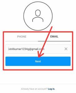 Instagram Account कैसे बनाये How to Create Instagram Account Instagram New Account Create कैसे करें Instagram पर ID कैसे बनायें Instagram ID बनाना