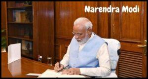 भारत  प्रधानमंत्री कौन है