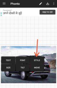 फोटो पर नाम कैसे लिखें Photo पर नाम लिखने वाला Apps अपना नाम स्टाइल में कैसे लिखें फोटो पर शायरी लिखने वाला ऐप्स जियो फोन में फोटो पर नाम कैसे लिखे