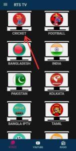 IPL Match लाइव कैसे देखे Ipl match फ्री में लाइव कैसे देखें अपने मोबाइल में आईपीएल लाइव कैसे देखें live IPL Score कैसे देखें Hotstar पर IPL मैच लाइव कैसे देखें